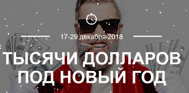 http://forumimage.ru/uploads/20181212/154461175400454814.jpg