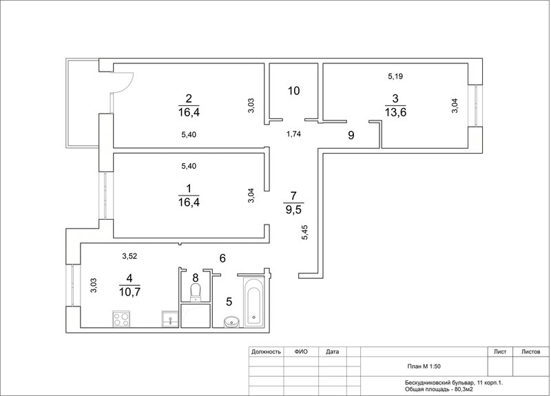 Страница 18 - Снос пятиэтажек