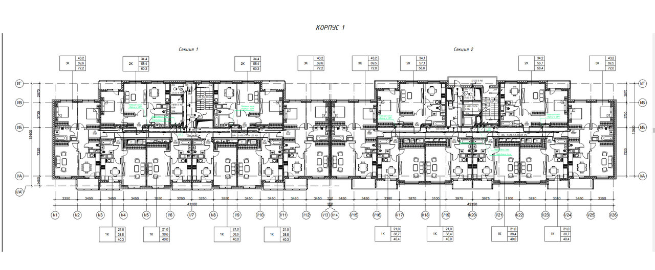 Страница 51 - Снос пятиэтажек