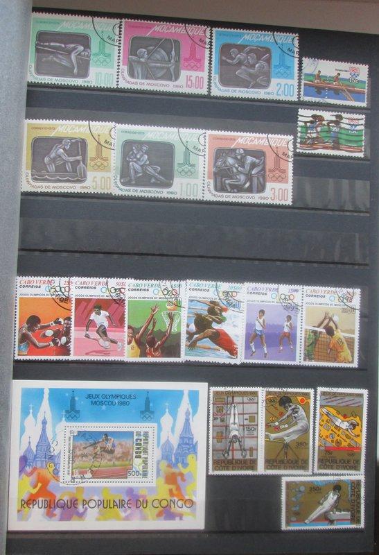 XXII летние Олимпийские игры в Москве 1980