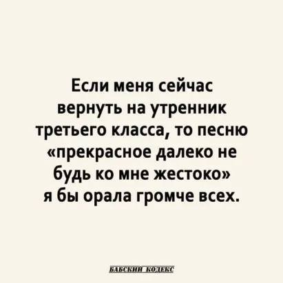 http://forumimage.ru/uploads/20181217/154501280974658170.jpg