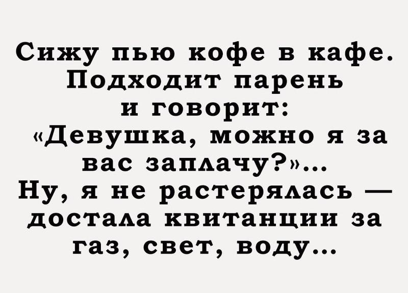http://forumimage.ru/uploads/20181218/1545116905403710015.jpg