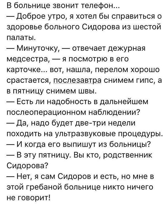 http://forumimage.ru/uploads/20181218/154512331103811346.jpg