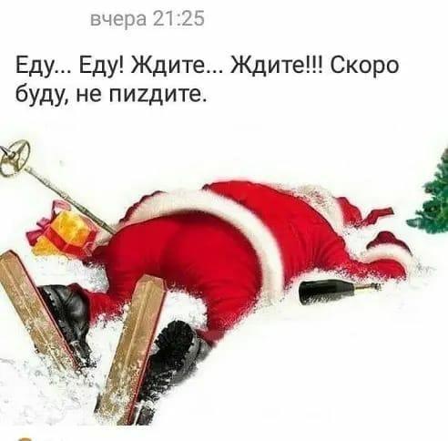 http://forumimage.ru/uploads/20181219/154522553425743966.jpg