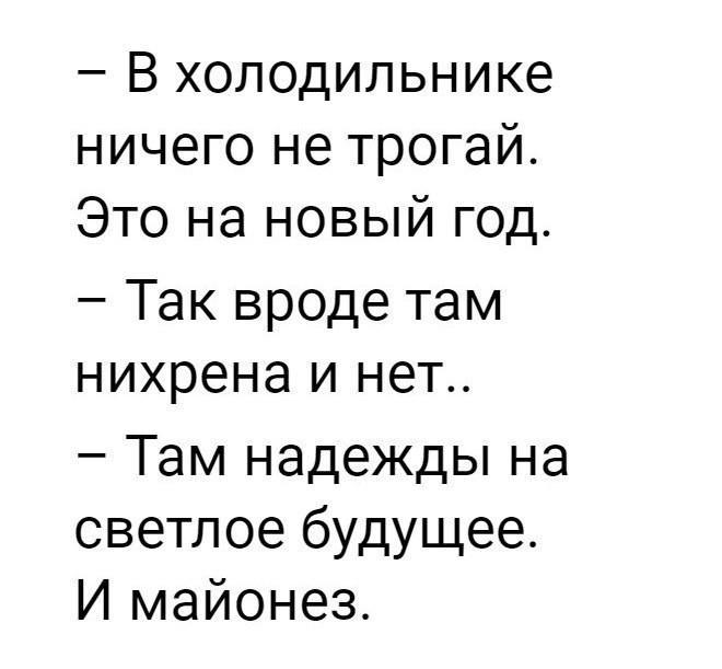 http://forumimage.ru/uploads/20181220/154530041753932061.jpg