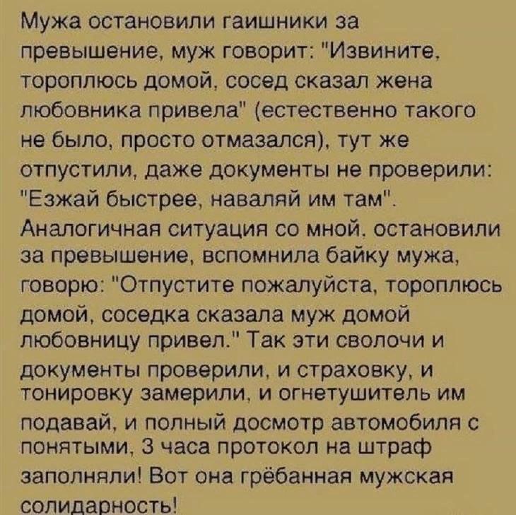 http://forumimage.ru/uploads/20181225/154575798412003233.jpg