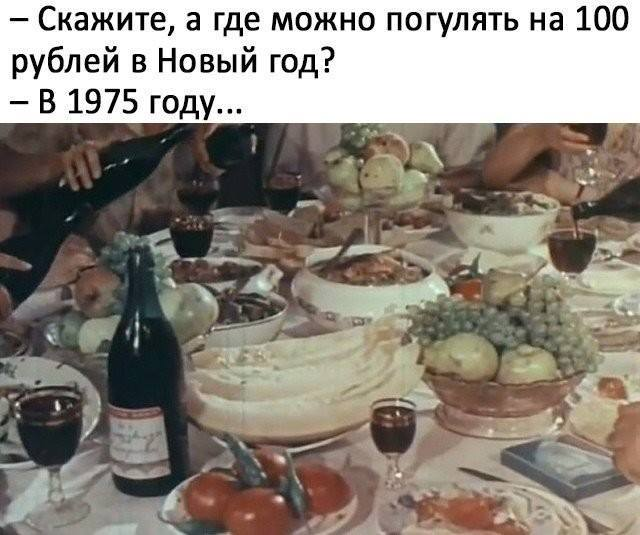 http://forumimage.ru/uploads/20181225/154575817761814645.jpg