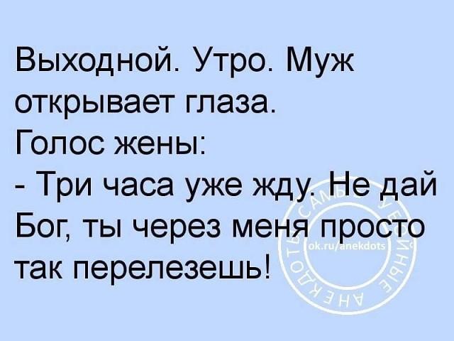 http://forumimage.ru/uploads/20181225/154575819215348969.jpg