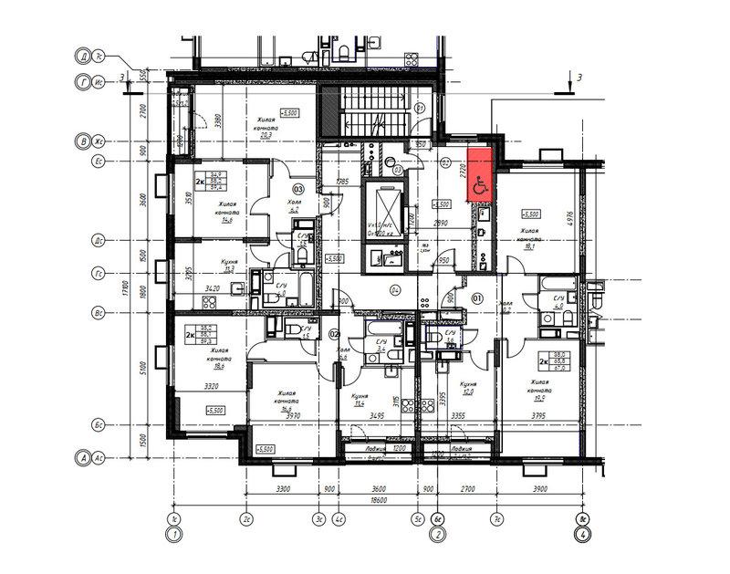 Страница 113 - Снос пятиэтажек