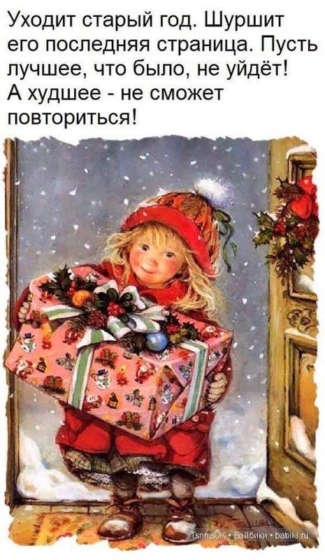 http://forumimage.ru/uploads/20181230/15461828734538782.jpg