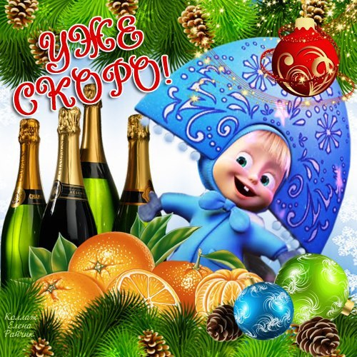 http://forumimage.ru/uploads/20181230/154619141076045768.jpg