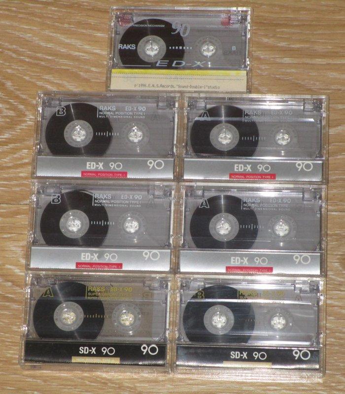 Наборы аудиокассет