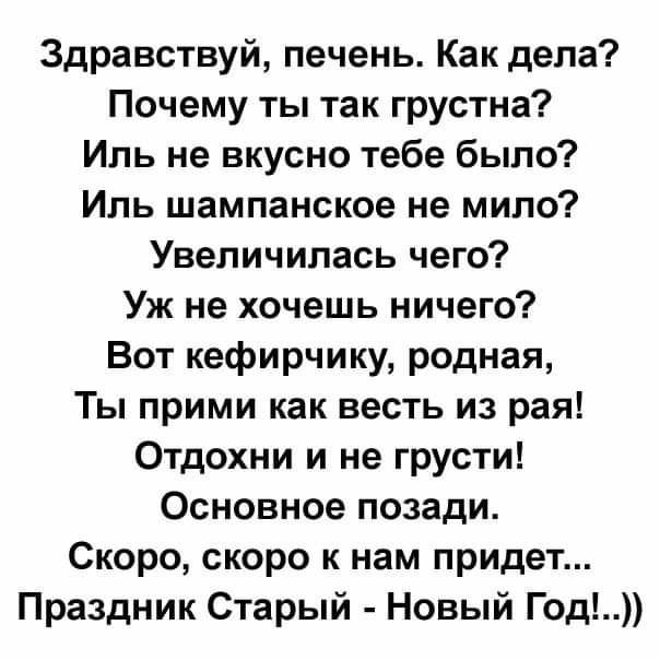 http://forumimage.ru/uploads/20190110/154708546203794188.jpg