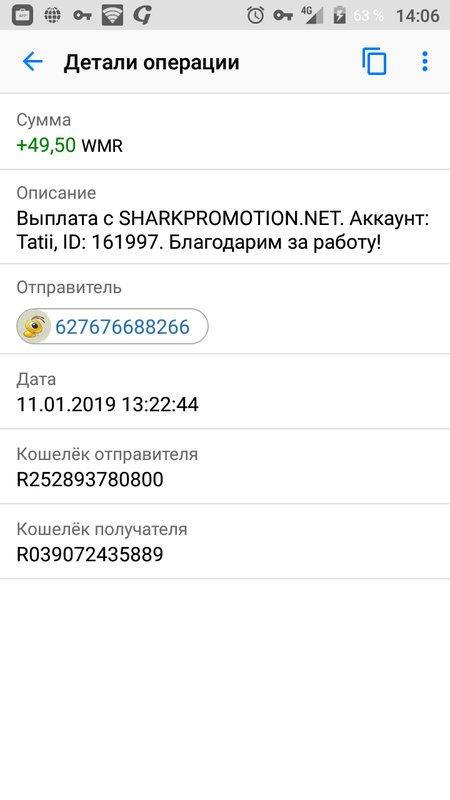 sharkpromotion.net