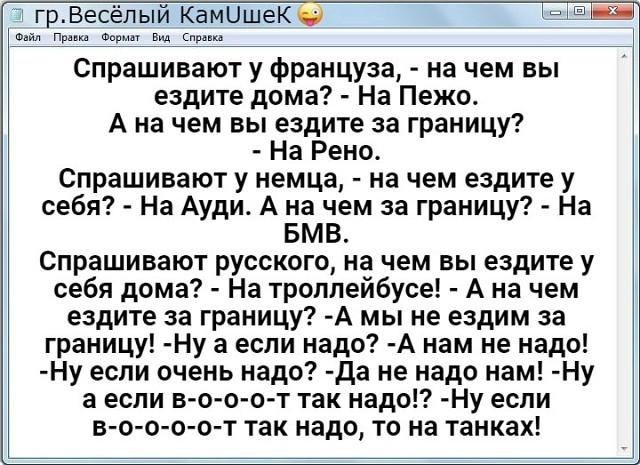 http://forumimage.ru/uploads/20190111/154723666748256554.jpg