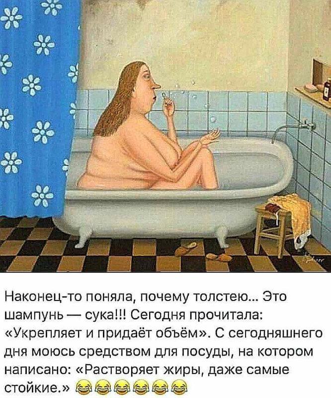 http://forumimage.ru/uploads/20190112/154732387683843664.jpg