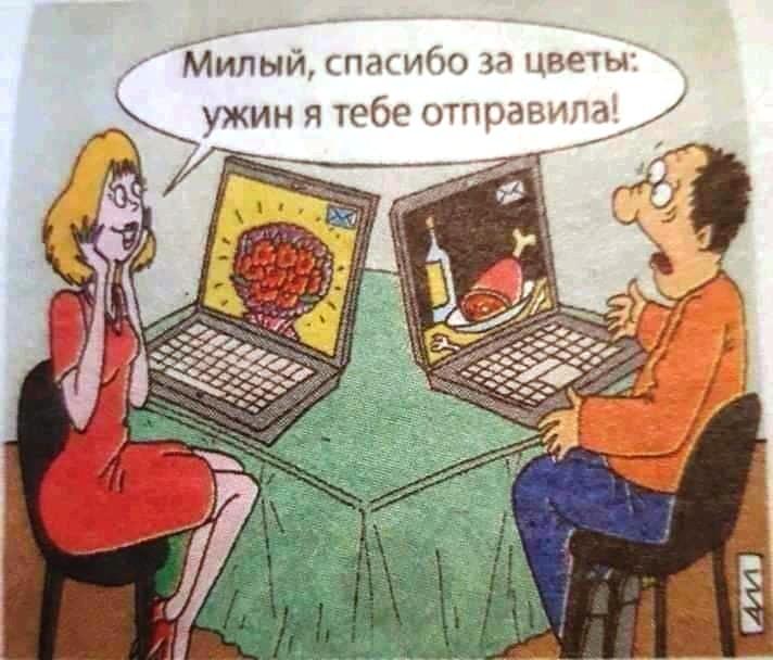 http://forumimage.ru/uploads/20190112/154732388121218320.jpg