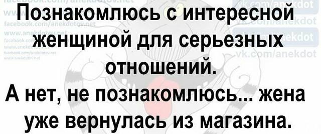 http://forumimage.ru/uploads/20190112/154732927197364611.jpg
