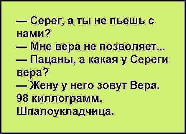 http://forumimage.ru/uploads/20190112/154732928914141759.jpg