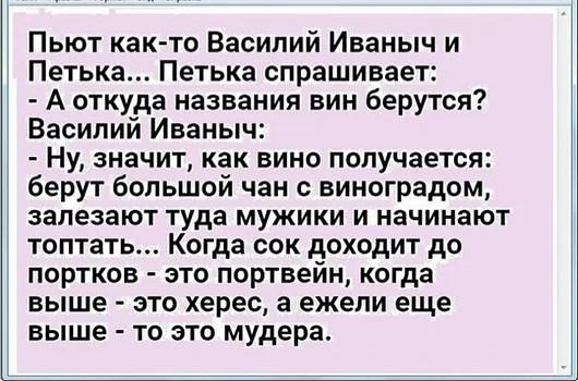 http://forumimage.ru/uploads/20190114/154746076270077727.jpg