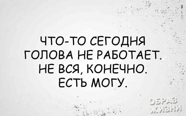 http://forumimage.ru/uploads/20190116/154761859851994735.jpg