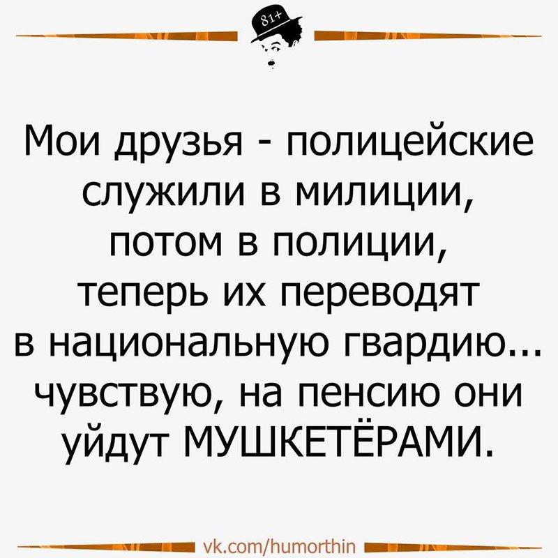 http://forumimage.ru/uploads/20190116/15476215404171135.jpg