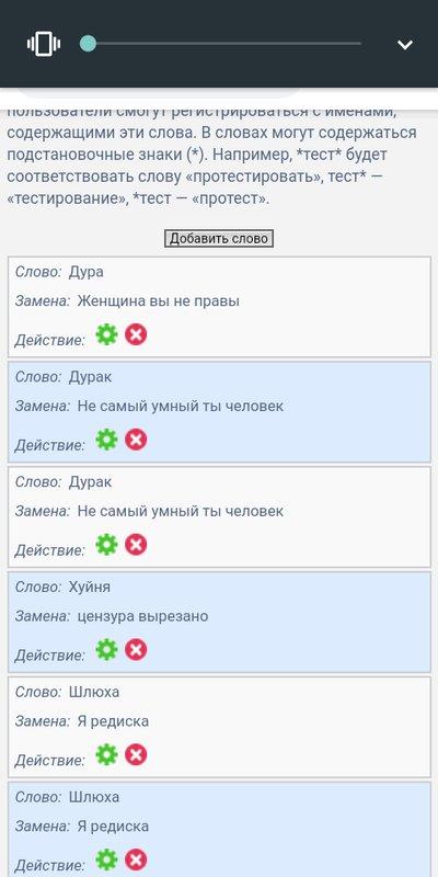 Литературные страницы