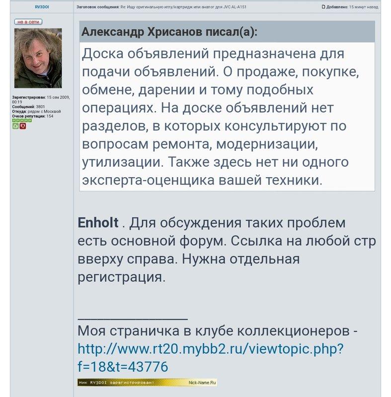 Форумы сайта \\