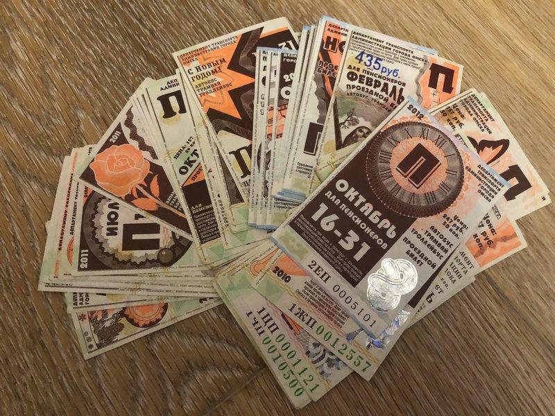 Форум коллекционеров-исследователей проездных билетов -исследователей проездных билетов :: Просмотр темы - Продам.