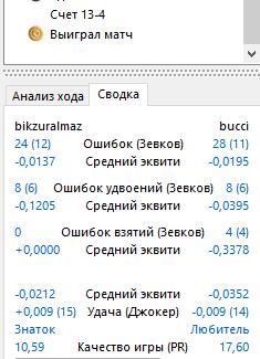 http://forumimage.ru/uploads/20190211/15498558065789223.png