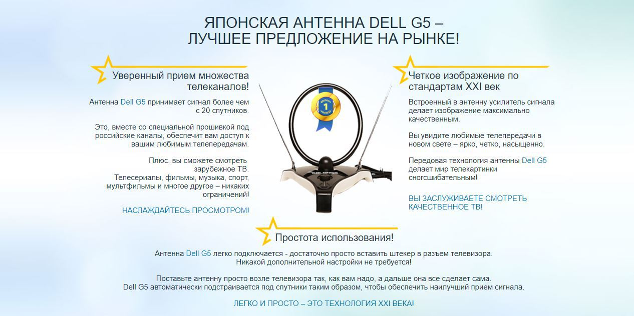 где украинки страпон порно было прочесть