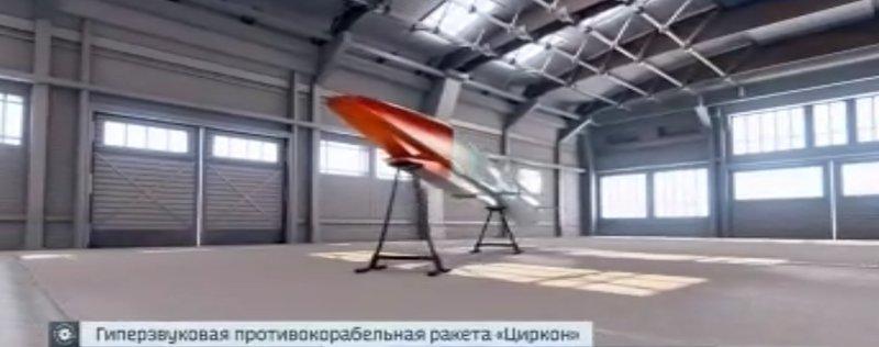Гиперзвуковые ЛА