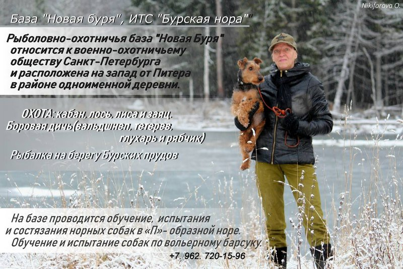 ЛЕН ВОО
