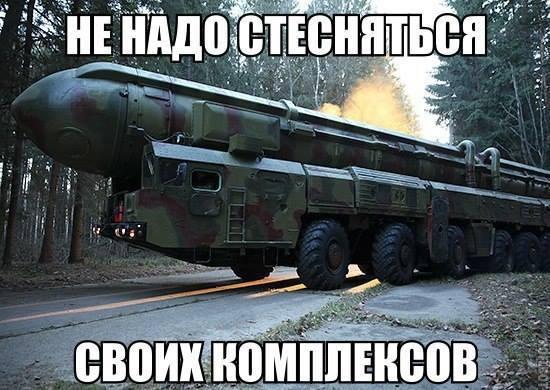 http://forumimage.ru/uploads/20190312/155239344227411548.jpg