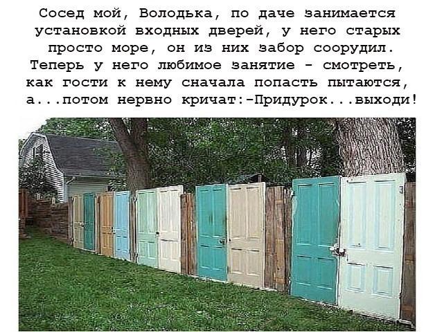 http://forumimage.ru/uploads/20190312/155242740099283487.jpg