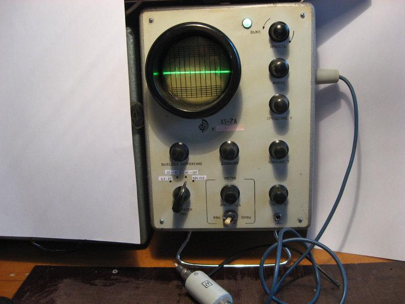Вобулоскоп TR-0813