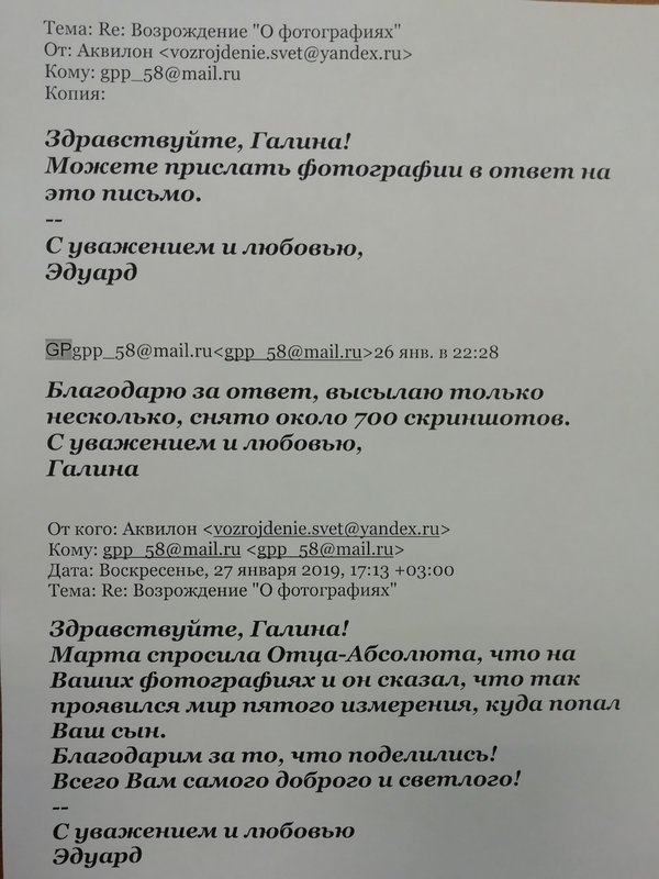 Страница 163 - Форум \\