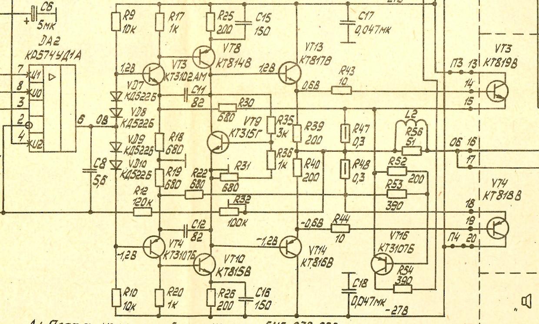 Стереокомплекс ОДА 102 СВР (202 СВР).