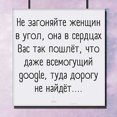 http://forumimage.ru/uploads/20190503/15569278897456533.jpg