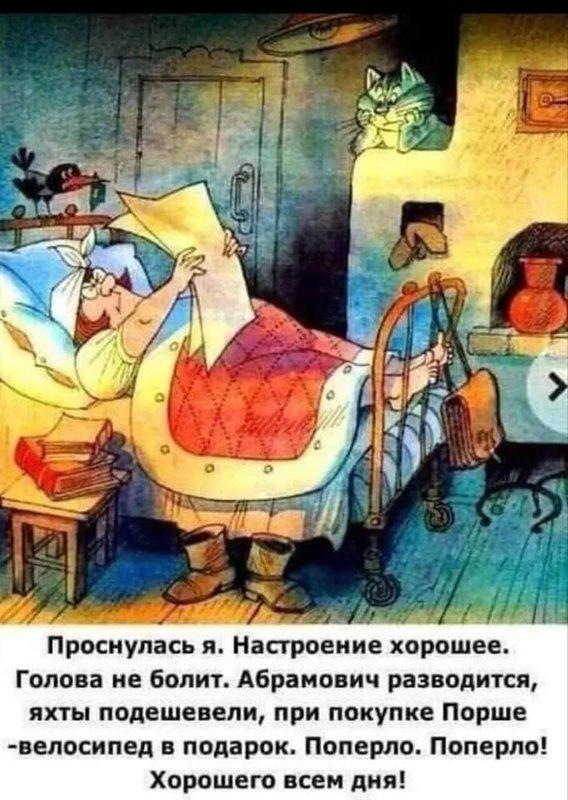 http://forumimage.ru/uploads/20190505/155704014750471281.jpg