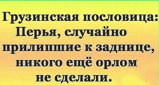 http://forumimage.ru/uploads/20190514/155784281364178185.jpg