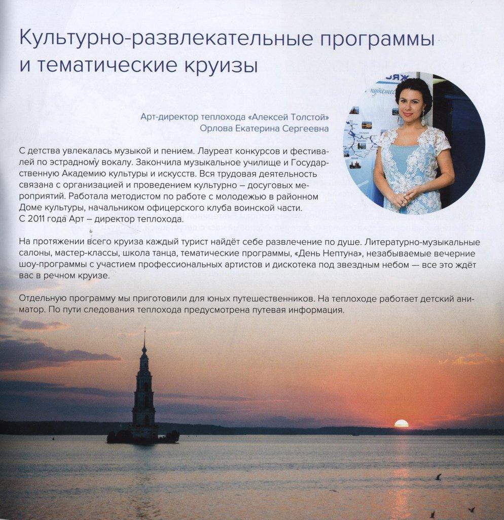 10 мая 2019 г. • САМАРСКИЙ ИНТЕРНЕТ-ПОРТАЛ \\