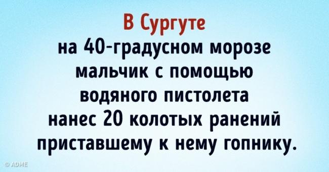 http://forumimage.ru/uploads/20190516/155799530429391982.jpg