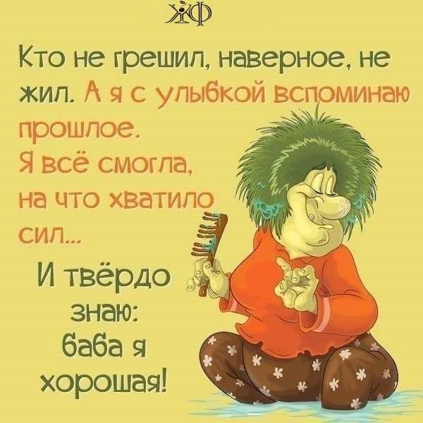 http://forumimage.ru/uploads/20190516/155799535245954081.jpg