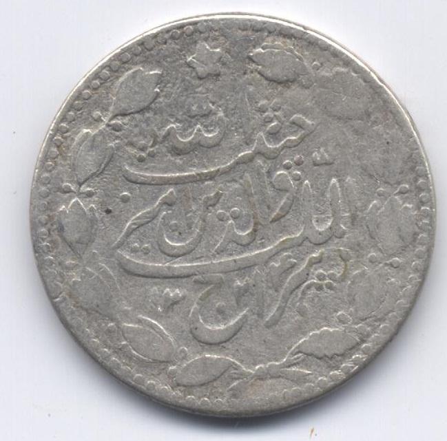 Афганистан.