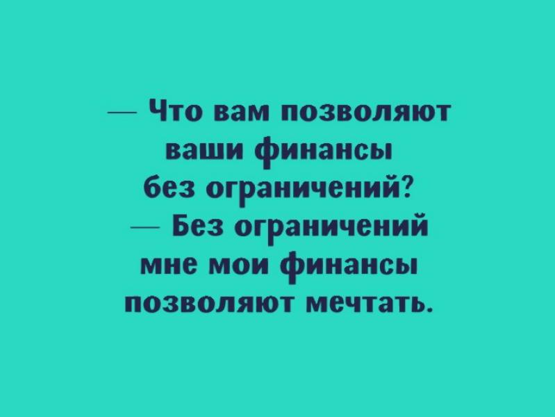http://forumimage.ru/uploads/20190520/15583807283389837.jpg