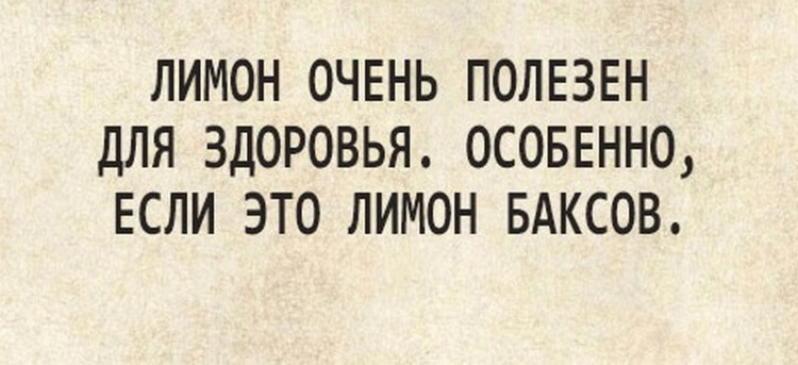http://forumimage.ru/uploads/20190520/155838074856597174.jpg