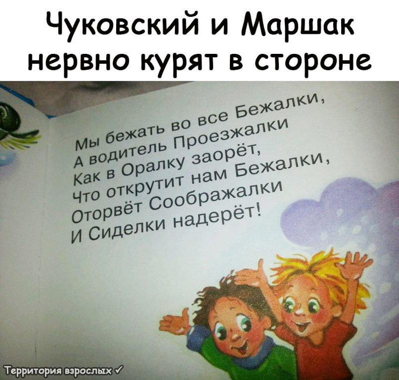 http://forumimage.ru/uploads/20190520/155839463799547026.jpg