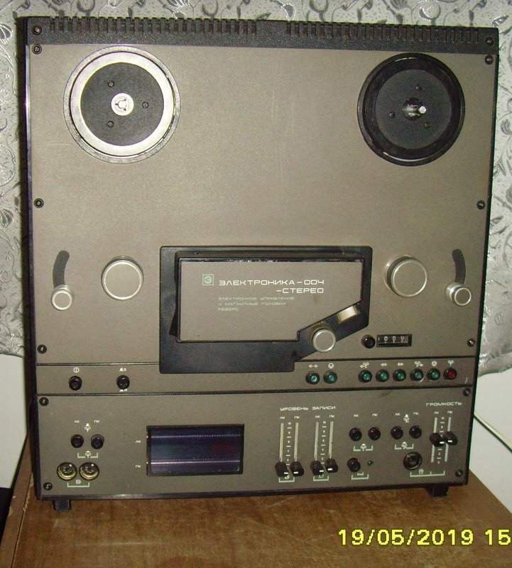 Электроника 004 продам