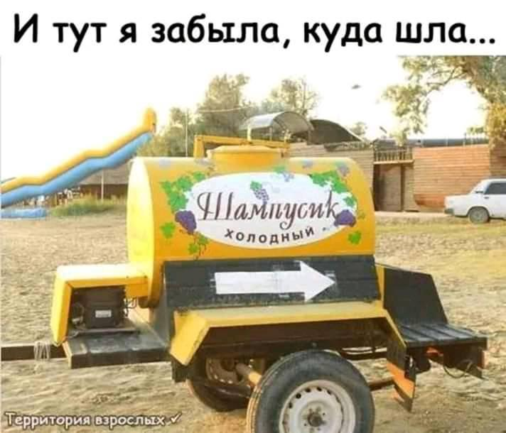 http://forumimage.ru/uploads/20190612/156033056869458914.jpg